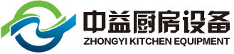 中益厨具(官网)